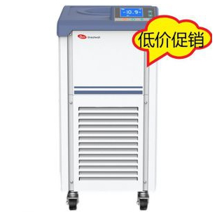 鄭州長城科工貿低溫冷卻液循環泵DLSB-5/20A【廠家直發】現貨包郵