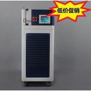 郑州长城科工贸密闭制冷加热循环装置ZT-50-200-30HEx