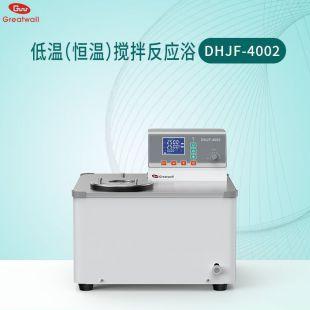 低温恒温搅拌反应浴DHJF-4002低温恒温浴槽