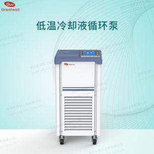 郑州长城科工贸低温冷却液循环泵DLSB-5/20B可同时带2台2L旋蒸运行