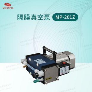MP-201Z无水无油耐腐蚀高真空度隔膜真空泵