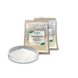 Pribolab®贻贝组织中的贝类毒素阴性