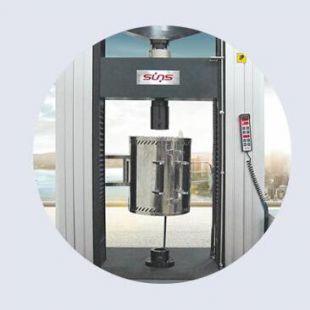 三思纵横高温炉(对开式)WGXD1100