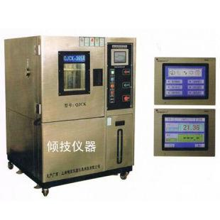 上海倾技高低温试验箱