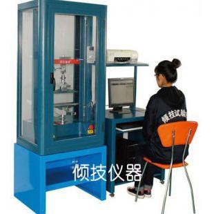 上海倾技压力试验机