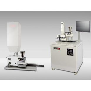 美国HunterLab   CALPAS杂质扫描分析仪