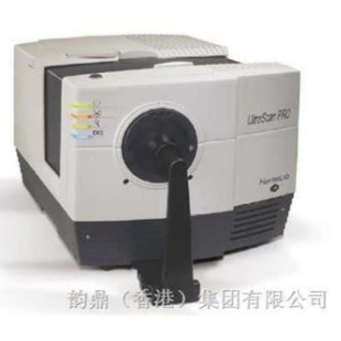 美国HunterLab UltraScan PRO(USPRO)色差仪