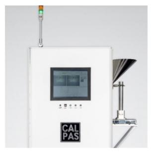 韓國Calpas雙探頭轉盤式顆粒黑點雜質掃描篩選儀