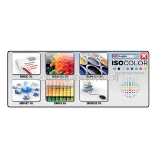 美国HunterLab   ISOCOLOR 3G配色软件