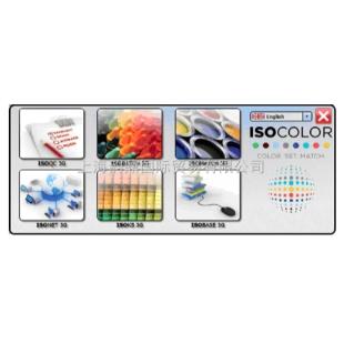 美国HunterLab ISOMATCH 3G配色软件
