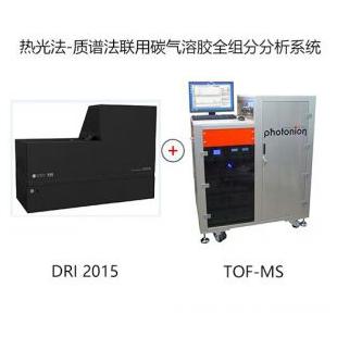 美国MAGEE  热光法—质谱法联用碳气溶胶全组分分析系统