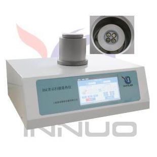 差示扫描量热仪 DSC-BM2