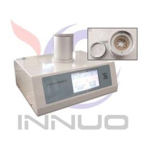 差示掃描量熱儀 DSC-BM4