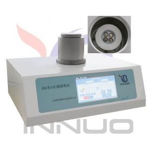 差示掃描量熱儀 DSC-LM2系列