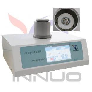 差示扫描量热仪 DSC-OM2