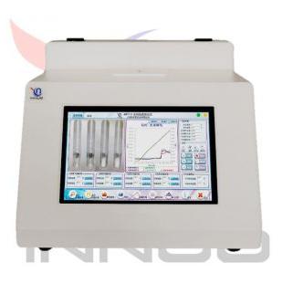 全自动视频熔点测试仪 MPT-V7