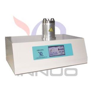 熱重分析儀 進口天平 TGA-Q1000B