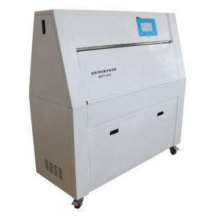 WAT-UV 荧光紫外老化试验箱