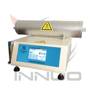 灰分含量測試儀PAC-900A