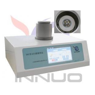 2路 氧化誘導儀 DSC-OM2