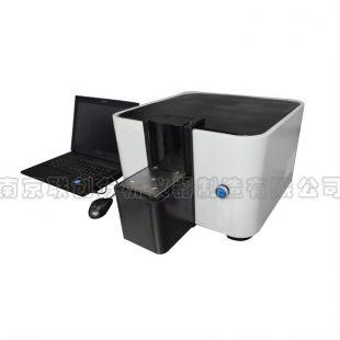 金属元素光谱分析仪9000