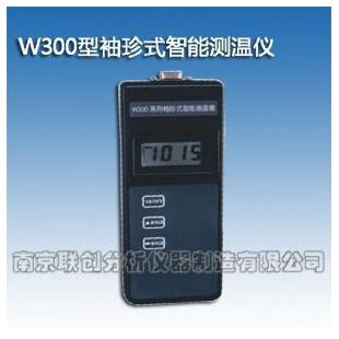 袖珍式智能测温仪W300型