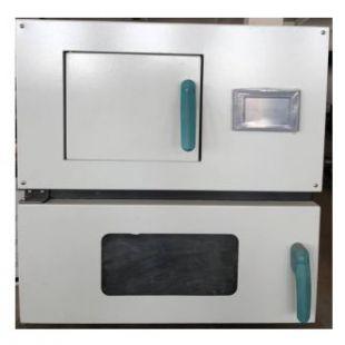HXN-W20L水质放射性微波蒸发灰化仪