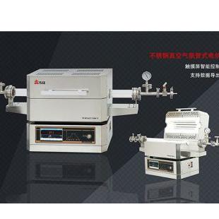 不锈钢真空气氛管式电炉SK-B06123K