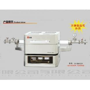 不銹鋼爐體單溫區SK-B系列高溫真空氣氛管式電阻爐