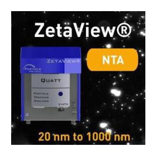 PMX纳米颗粒追踪分析仪ZetaView QUATT