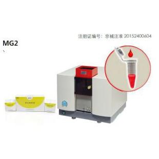 MG2血液鉛鎘分析儀(石墨爐原子吸收法)