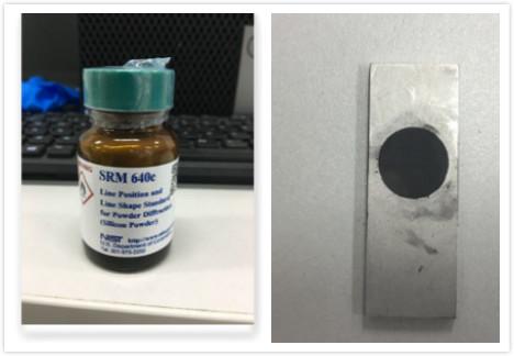 图3:NIST SRM640e标准硅粉.jpg