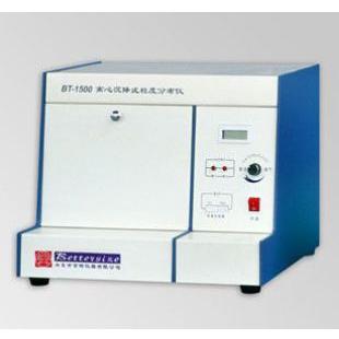 BT-1500离心沉降式粒度仪