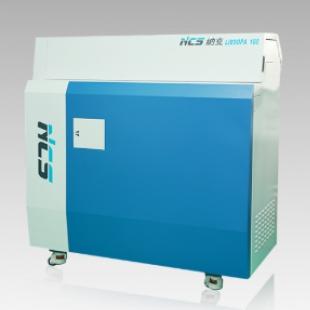 纳克 LIBSOPA 100 激光〖光谱原位分析仪