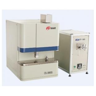 纳克CS-3000G碳硫分析仪