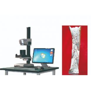 纳克  NCS DFAI-III动态断口图像分析仪
