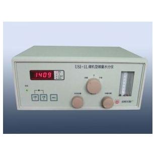 微量水分儀USI-1AB