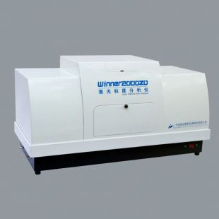 Winner2000ZD智能型湿法激光粒度仪
