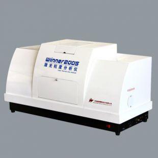 (湿法)宽量程激光粒度仪Winner2005