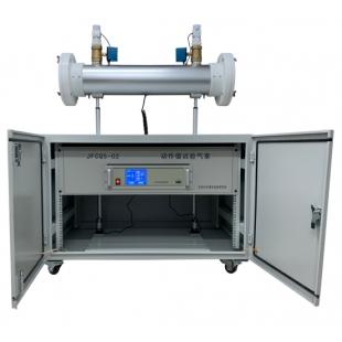 均方理化  JFCQS-02型动作值试验气室