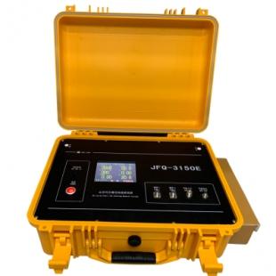 均方理化  JFQ-3150E型便携式气体分析仪