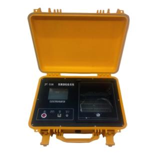 均方理化  JFT-3150型探测器检测系统