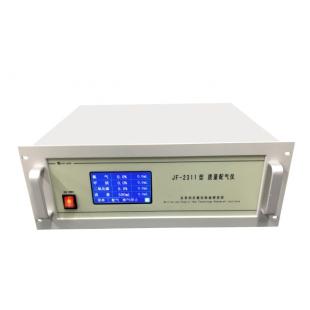 均方理化  JF-2311型质量配气仪