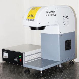 CEL-AAAS太阳光模拟器/太阳能模拟器