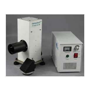 CEL-S150氙灯光源(配置欧司朗灯泡)