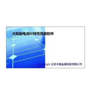 IV�y��S密�【件(�m配2400,2401)