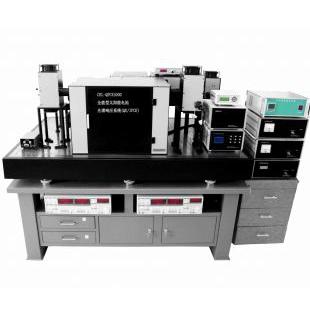 CEL-QPCE1000全能型太阳能电池光谱响应系统(QE/IPCE)