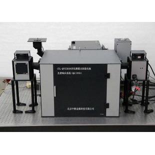 CEL-QPCE2030多结薄膜太阳能电池光谱响应系统(QE/IPCE)