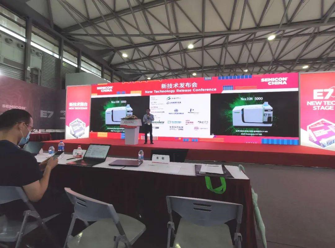 为半导体行业发展护航   NexION 5000 SEMICON China参展受关注