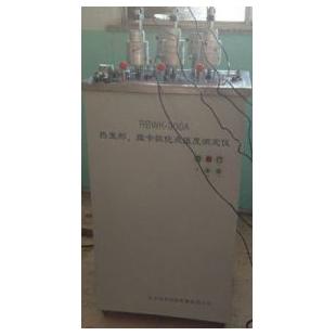 北京冠测热变形维拉软化温度测定仪